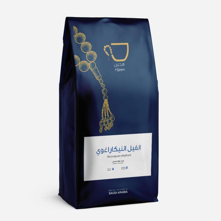 هجين-قهوة الفيل النيكراغوي