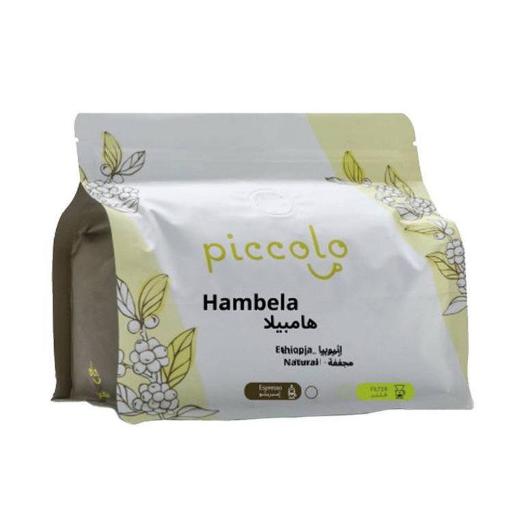 بيكولو- إثيوبيا هامبيلا مجففة