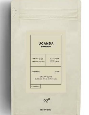 برو 92 - اوغندا بوكنسو