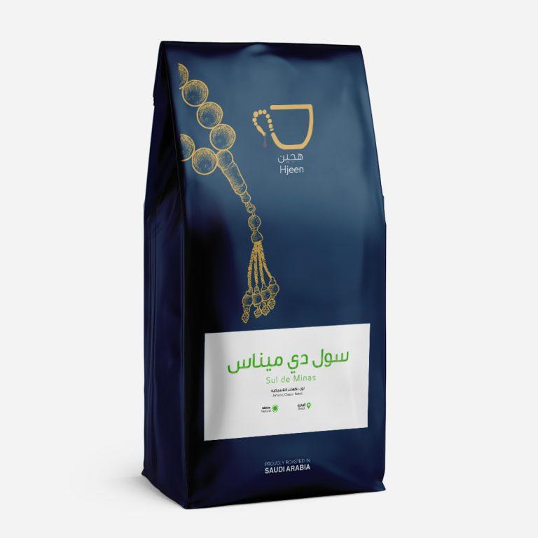 هجين-قهوة سول دي ميناس البرازيلية