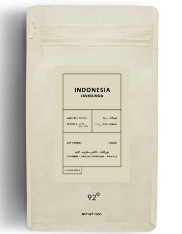 برو92 - أندونيسيا جافا سوندا