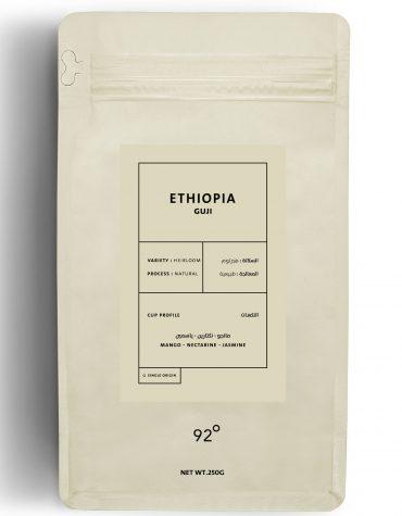 برو 92 - اثيوبيا غوجي