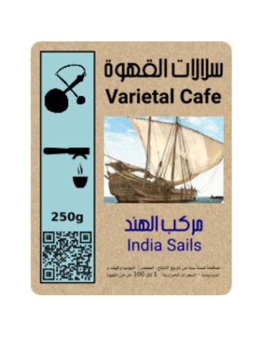 سلالات-قهوة إسبرسو مركب الهند