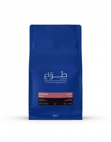 محمصة صواع قهوة اثيوبيا قيدب
