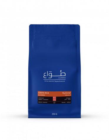 محمصة صواع قهوة كوستاريكا ال سدرال